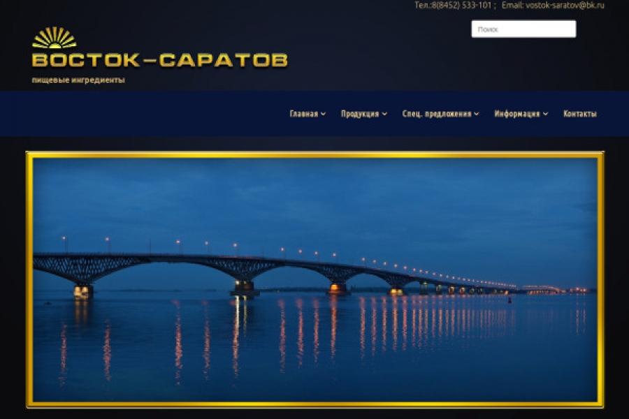 Сайт Восток-Саратов